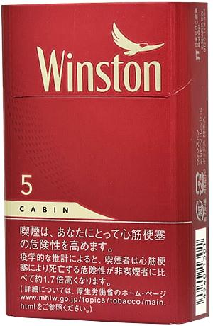 たばこ専門店 招き商会 タバコ通...