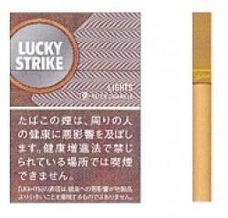 シガリロ ラッキー タール ストライク コンビニのタバコで安いのはこれ!銘柄紹介!